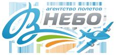 V-nebo.com.ua - Агенство полетов / Полеты на самолетах и вертолетах в Киеве и Киевской области. Подарочный сертификат на полет и пилотирование самолета и вертолета