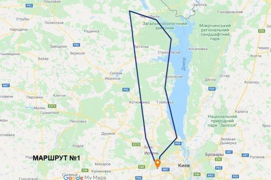 Полет на самолете в Чернобыль