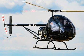 Політ на вертольоті АК 1-3 Харків
