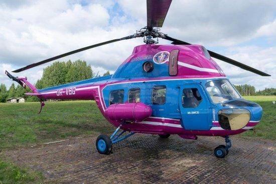 Політ на вертольоті Мі-2 Запоріжжя