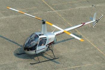 Полет над Киевом на вертолете Robinson R22