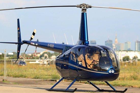 Політ на вертольоті Robinson R66 Івано-Франківськ