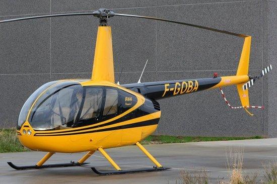 Полет на вертолете Robinson R44 Ивано-Франковск