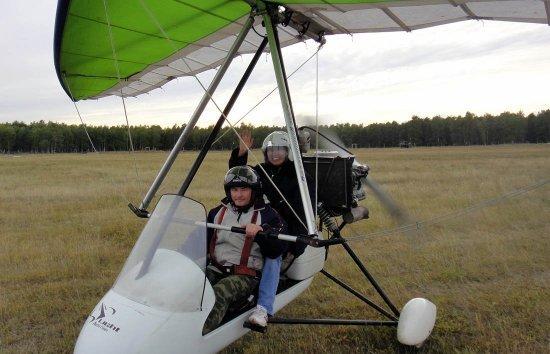 Полет на мотодельтаплане в Одессе