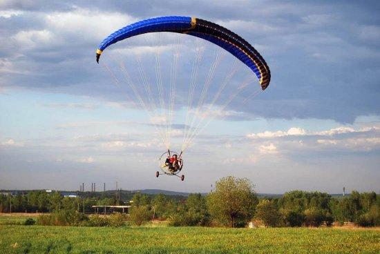 Полет на паратрайке во Львове